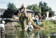 II 水辺環境の保全・再生プログラム