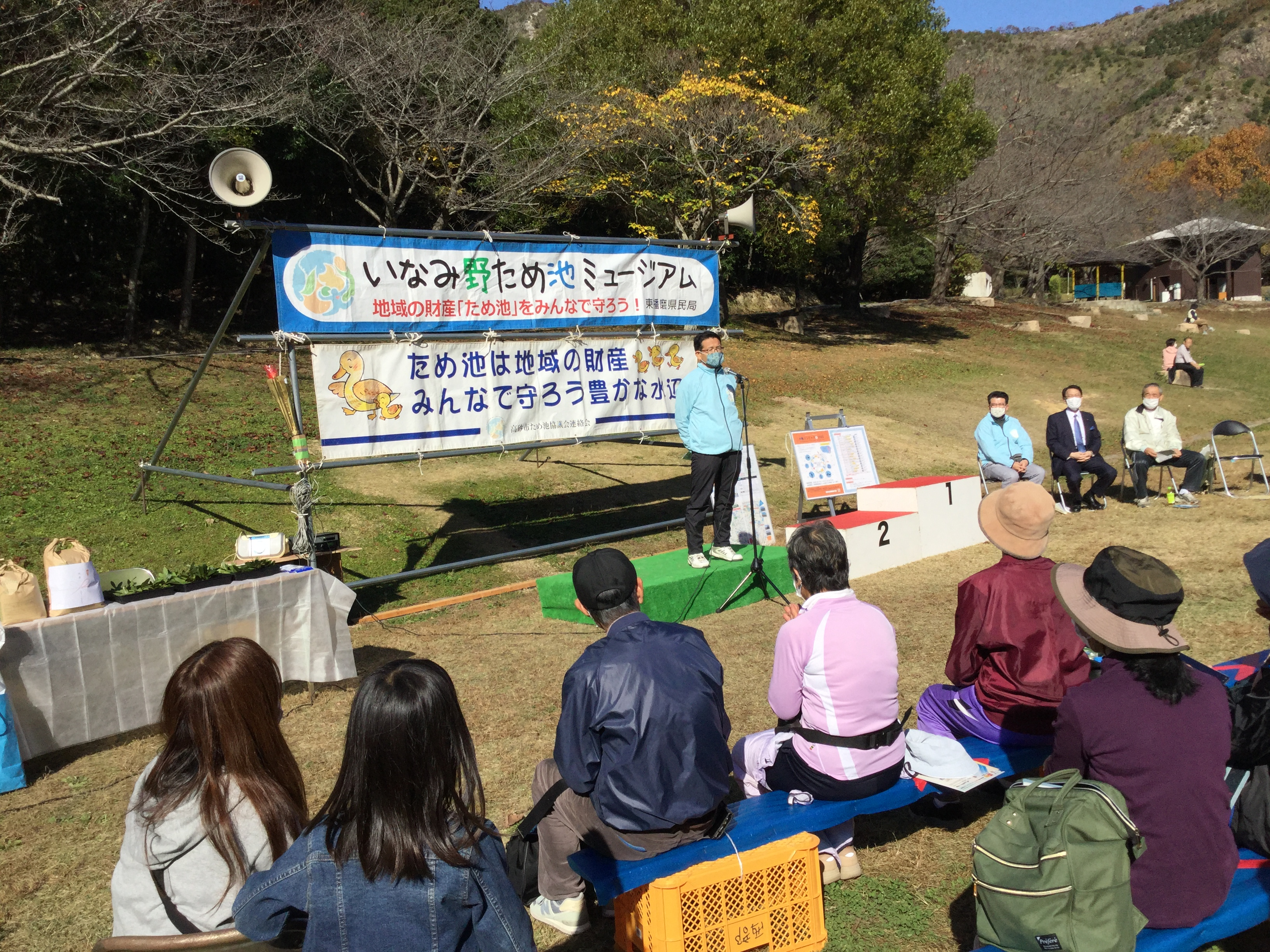 市ノ池公園会場では、来賓の伊藤東播磨県民局長が挨拶があり、司会の方から忘れない名前『伊藤裕文』と連呼され会場が盛り上がりました。