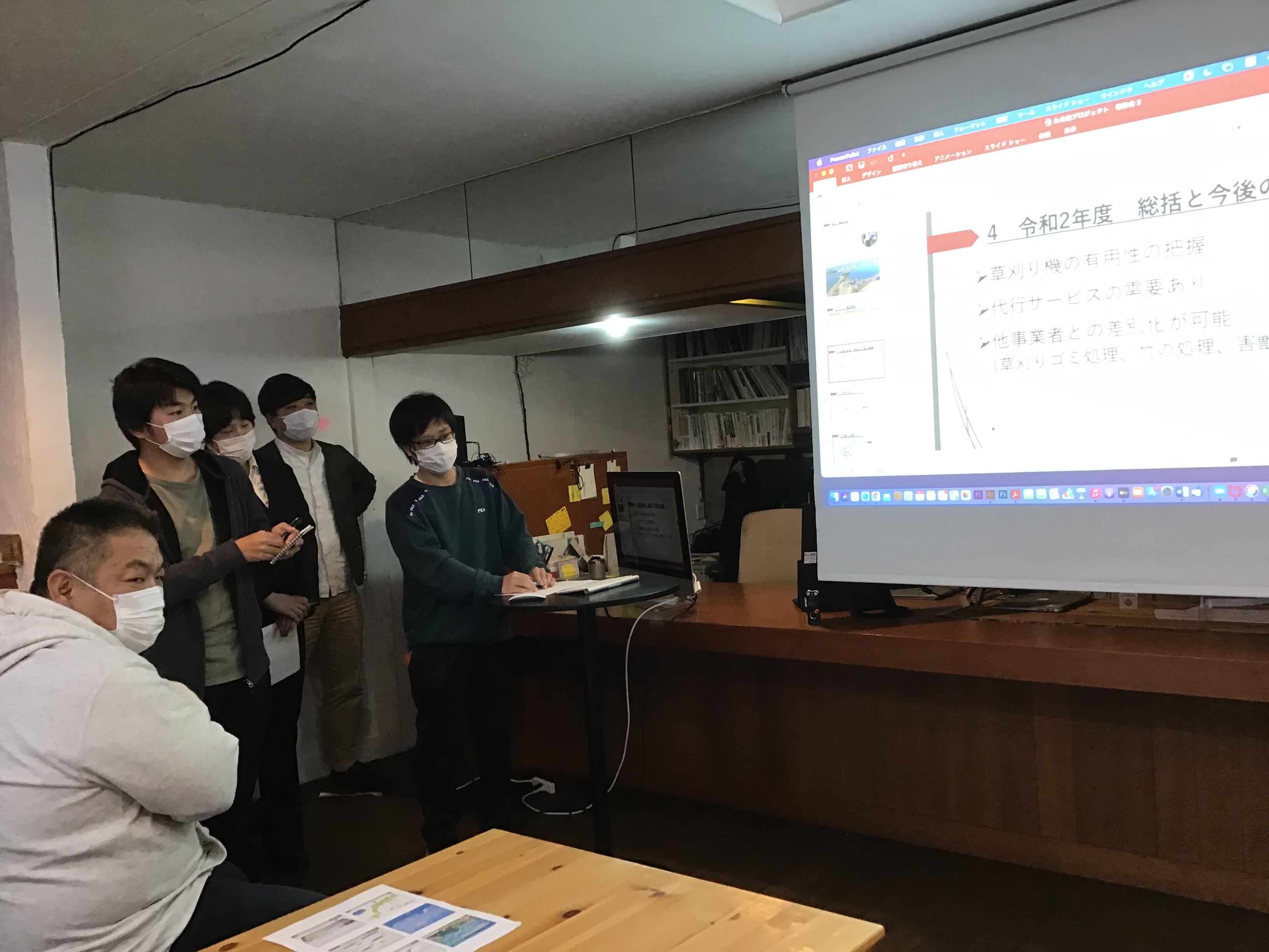 兵庫大学東播磨フィールドステーションため池プロジェクト報告会