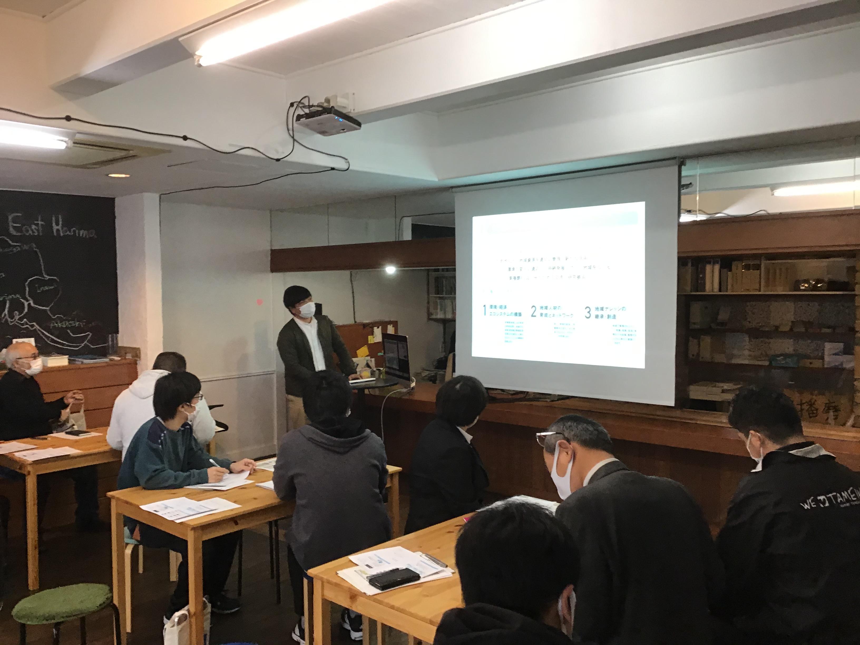柴崎先生の畦師グループを作るにあたっての講演。どんなモデルでやっていく?