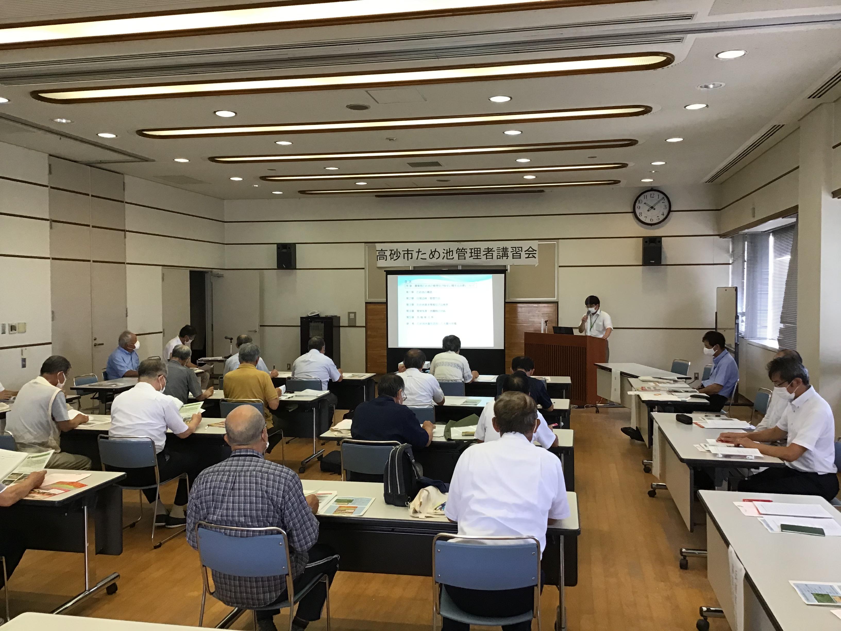 兵庫県土地改良事業団体連合会ため池サポートセンターの長谷川翔一技師が、ため池管理マニュアルの解説を主に講義されました。