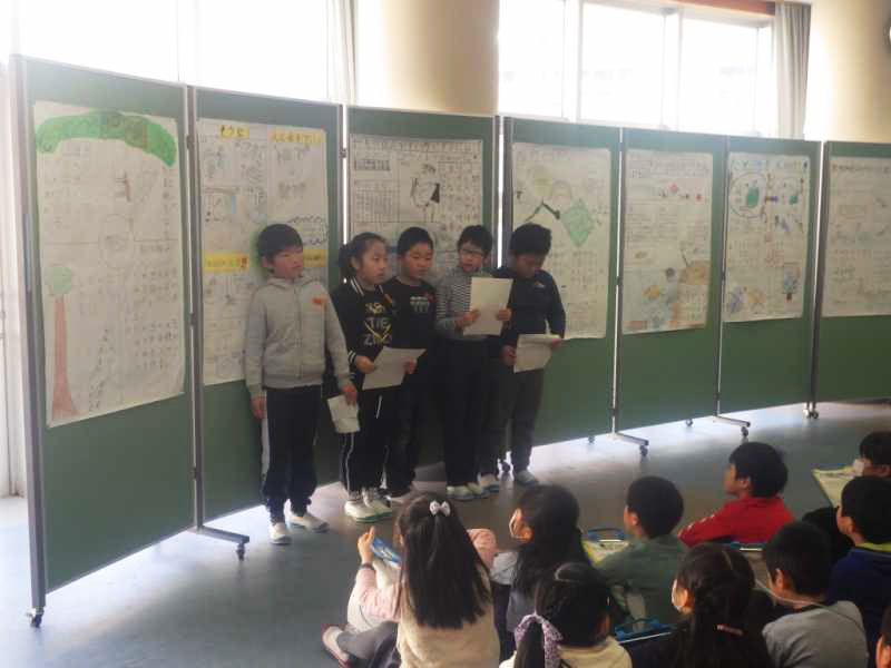 大久保南小学校ため池学習の発表会