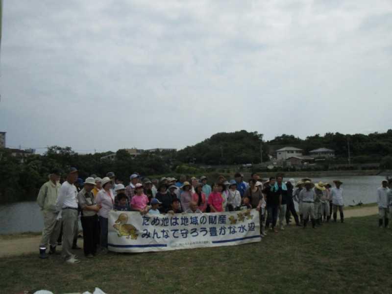 釜谷池クリーンキャンペーン