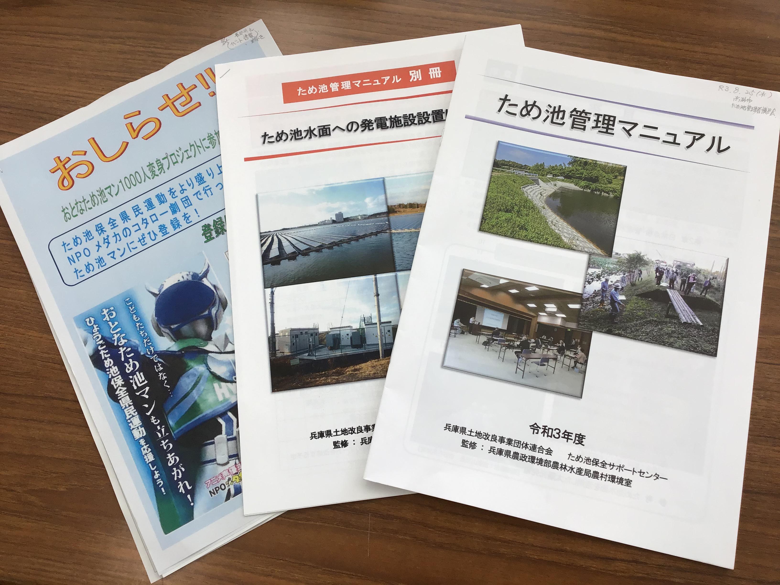 長谷川技師の説明資料
