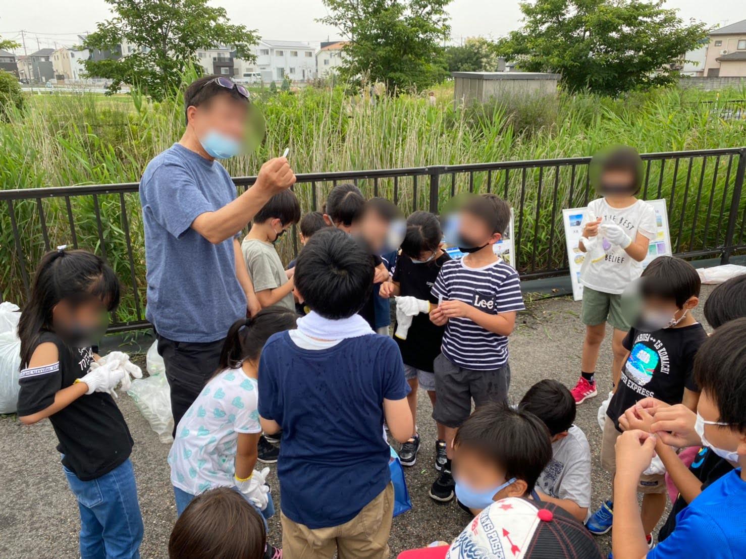 播磨町クリーンキャンペーン🧹と古宮大池たんけん隊
