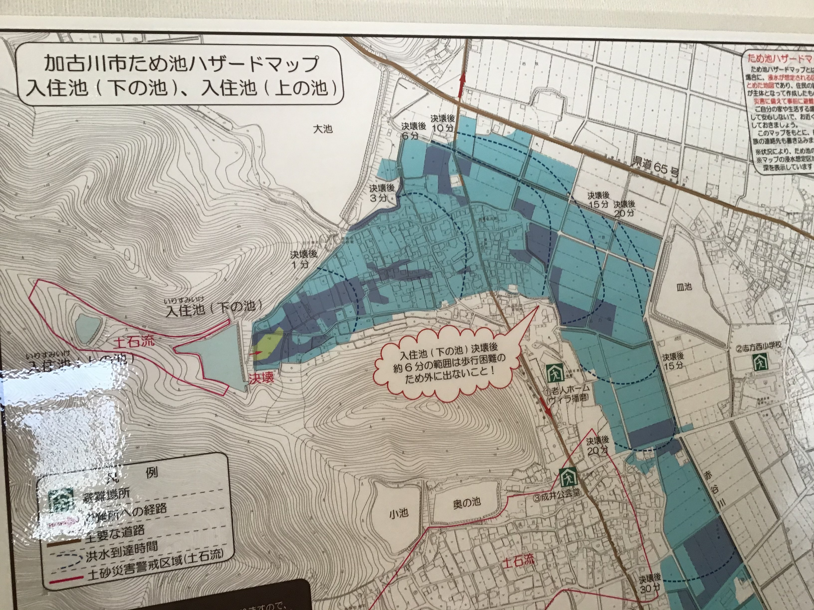 原新田公民館内に飾ってある入住池決壊時のため池ハザードマップ
