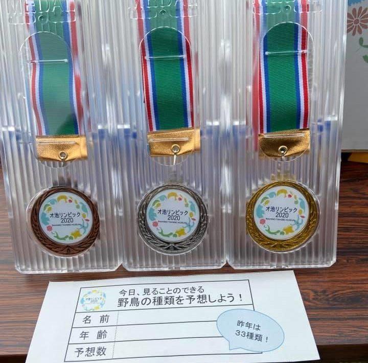 釜谷池バードウォッチング(『オ池リンピック2020』①)
