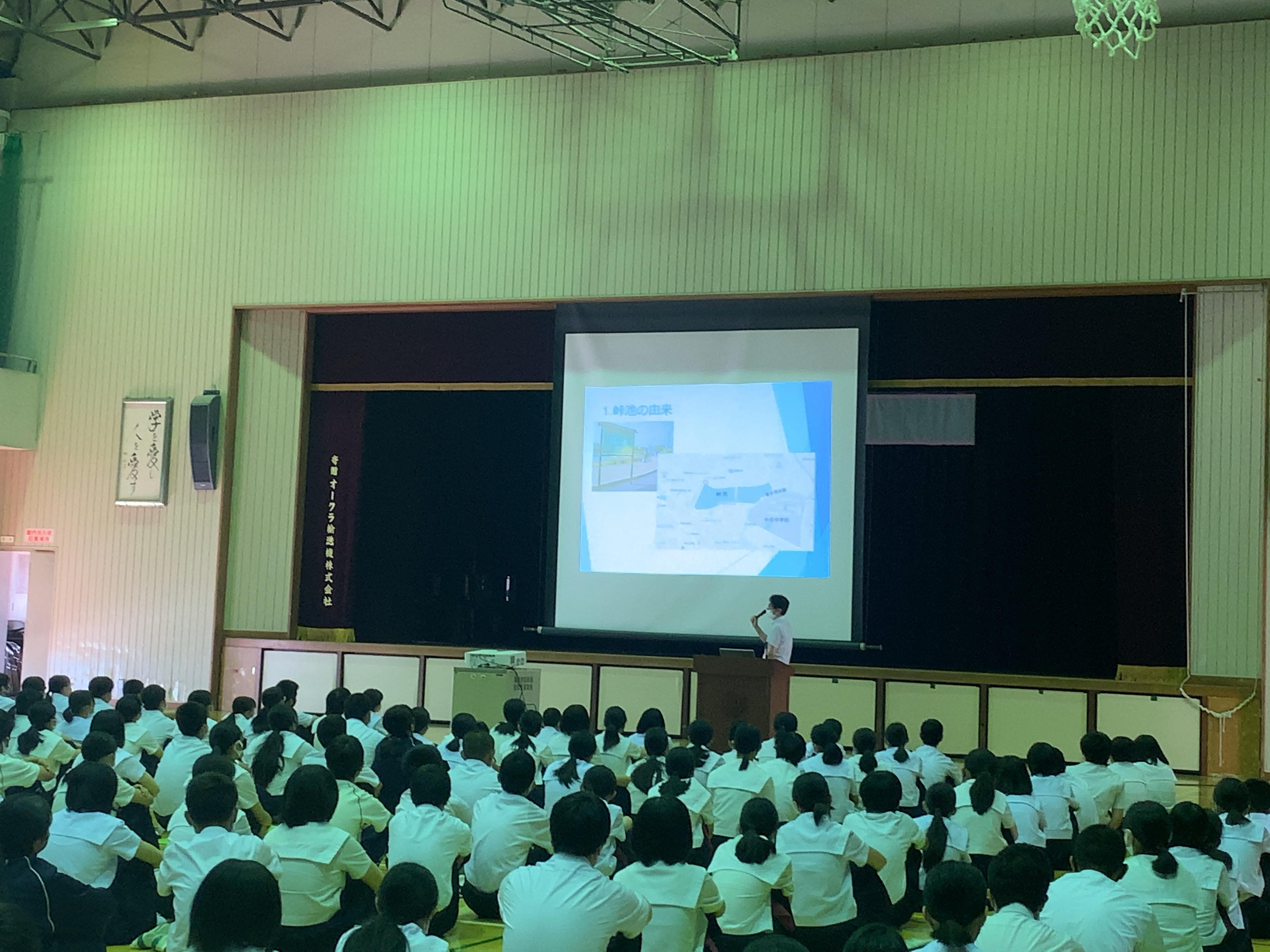 加古川市立中部中学校(2年生)生徒による峠池クリーンキャンペーン