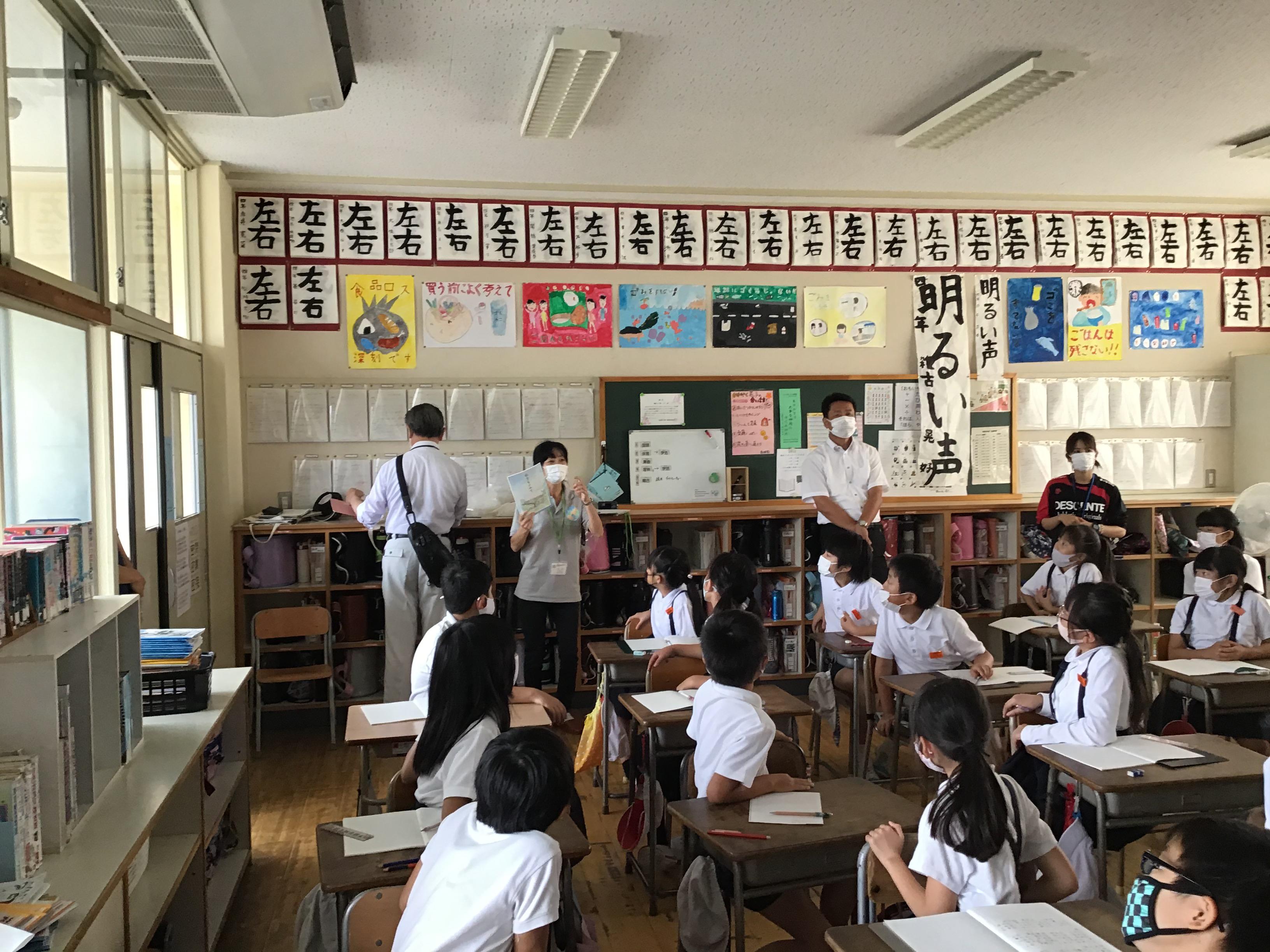 加古川流域土地改良事務所の木村さんが水を求めての冊子で、作文コンクールを依頼。