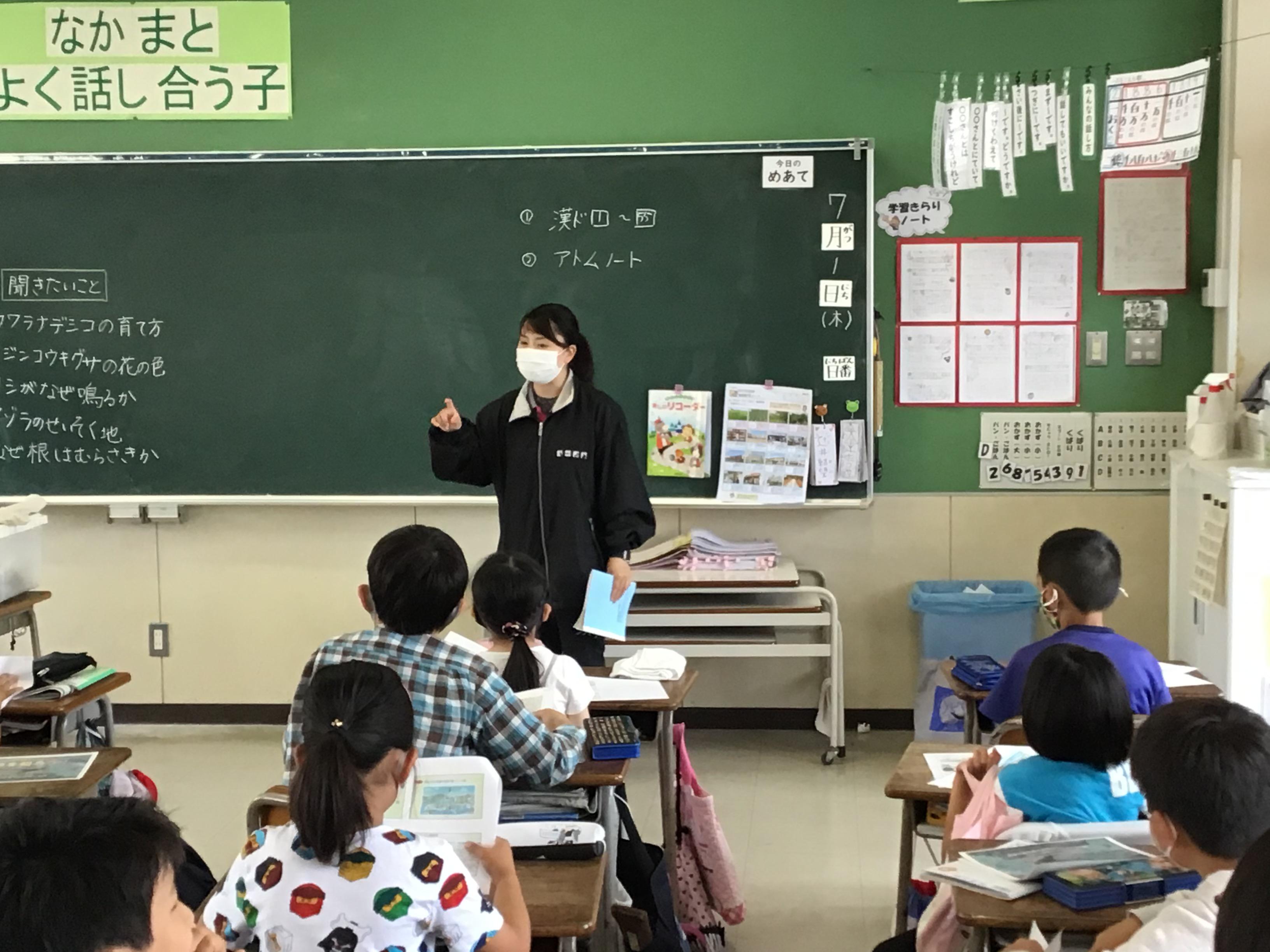 東播磨県民局地域振興室水辺地域づくり担当の福田さんは、コウノトリを撮影したらお家でホームページを見て写真を送ってね。また、ため池探検ノートをよ~く読んでねと講義されました。