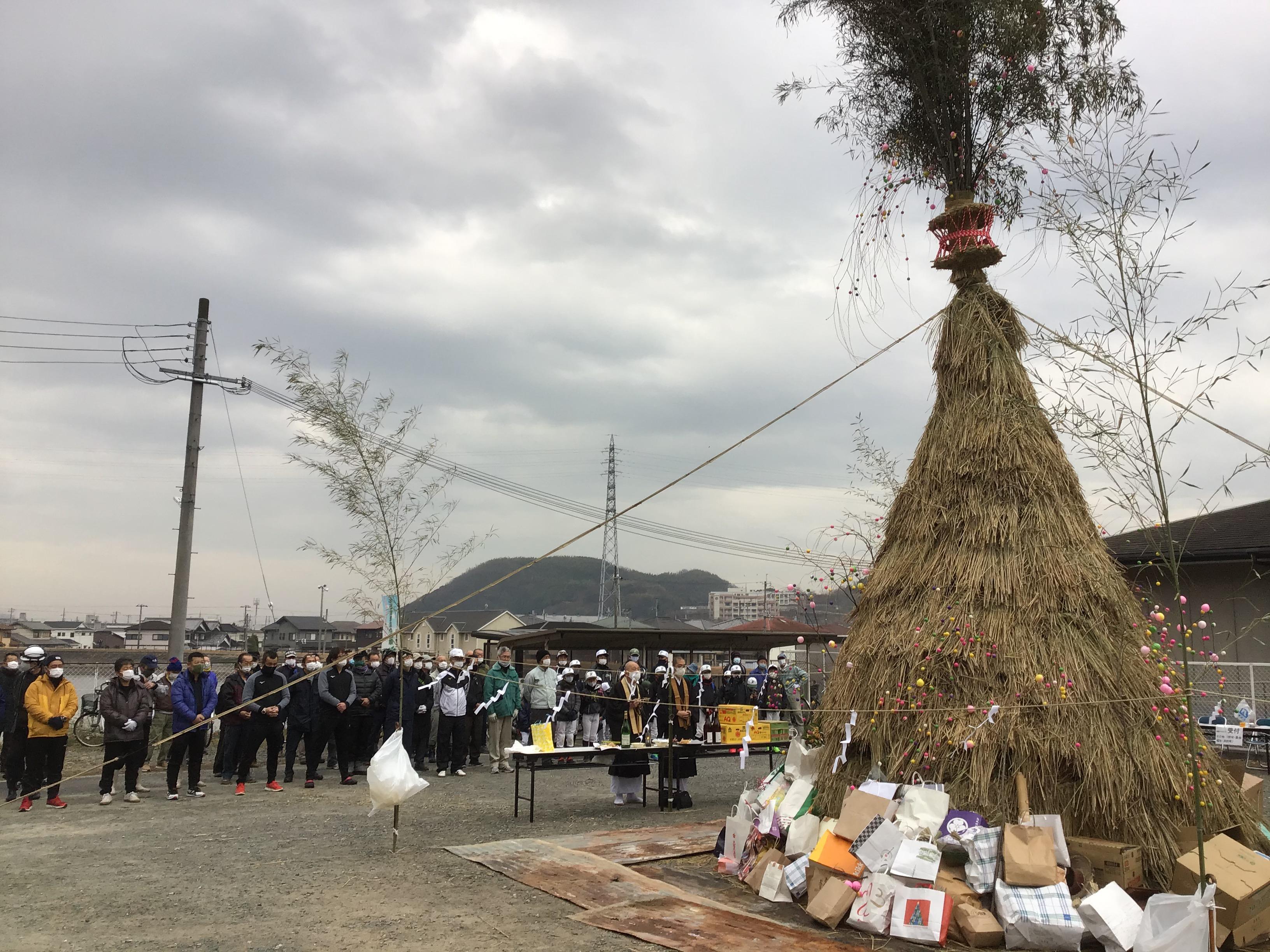 北脇新池第17回新春ハイキング&とんど焼き